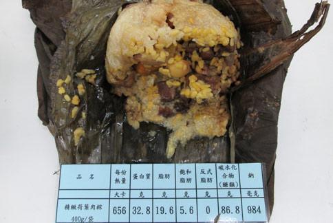 精緻荷葉肉粽(攝影/黃子倫)