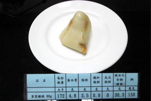 客家粿粽(攝影/黃子倫)