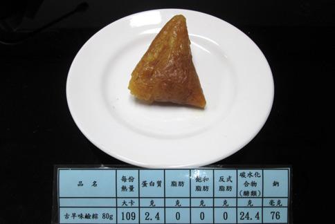 古早味鹼粽(攝影/黃子倫)