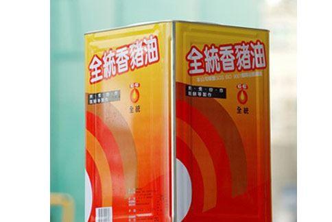 頂新集團味全公司旗下品牌使用到向強冠公司的「香豬油」。(圖片提供/北市衛生局)