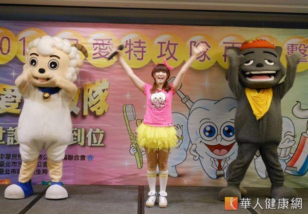 台北市牙醫師公會舉辦「口愛特攻隊」活動,推廣口腔保健的正確觀念。(攝影/駱慧雯)