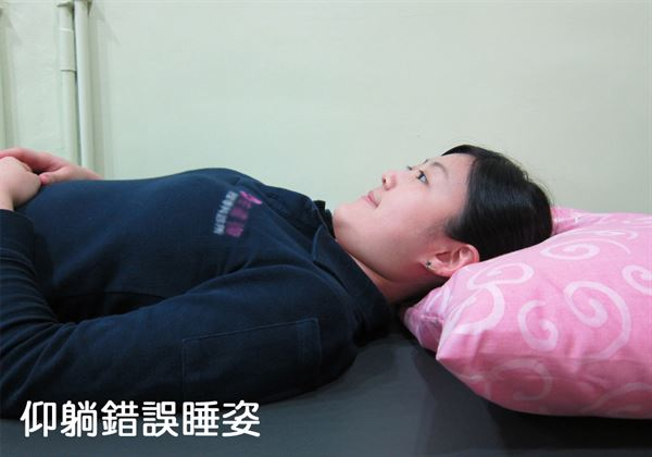 若頸椎處於懸空的狀態,容易造成頸部肌肉拉傷。(圖片/物理治療師陳偉修提供)