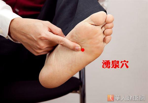 湧泉穴位於足底前1╱3處,屈趾時凹陷處,是人體腎經的一部分。(攝影/江旻駿)