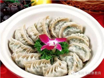 North high nutrition slim eat dumplings calories