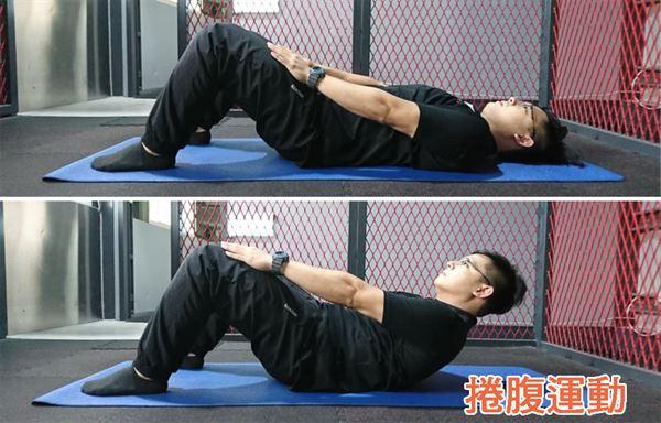 捲腹運動。(圖片提供/健身教練賴沛恩Hank)