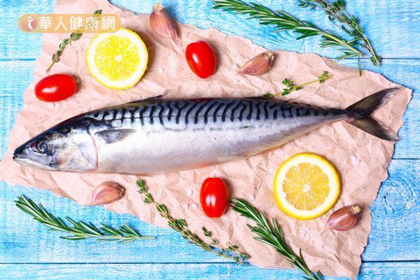 鯖魚富含Omega-3脂肪酸,有助於保護心血管。