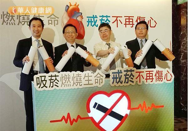 台灣研究發現,急性冠心症患者中高達42%有抽菸,且疾病嚴重程度越高,吸菸比例也越高。(攝影/黃曼瑩)