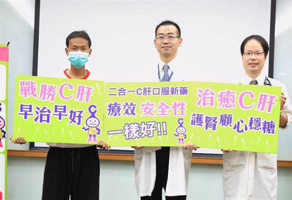 C型肝炎屬於系統性疾病,會影響全身器官,並非僅止於肝臟。(圖片提供/義大醫院)