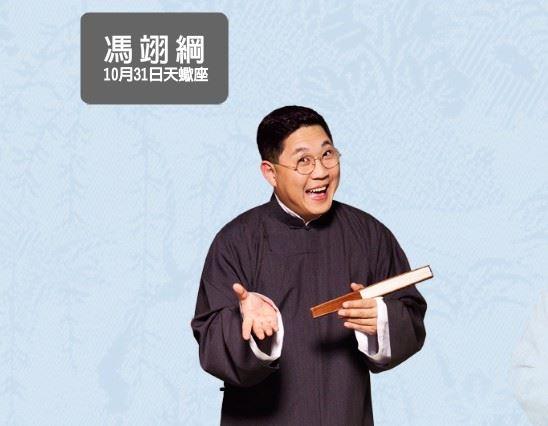 相聲劇團「相聲瓦舍」團長馮翊綱驚傳在上海心肌梗塞。(圖片/取材自相聲劇團「相聲瓦舍」官網)