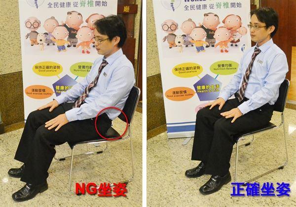 想要坐的正確又健康,應先挑選一把有椅背,能夠給予脊椎、腰背支撐的椅子來避免腰背懸空,並遵守下列3直角原則,就是100分的最佳坐姿。