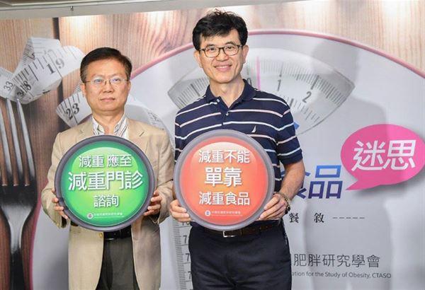 中華民國肥胖研究學會呼籲減重要遵從「75210」指標!
