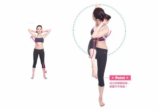 慢慢吐氣,左肩向右側彎腰,右腿向上抬膝,讓左肘和右膝相碰。吸氣回正,再左右交替動作。(圖片/蘋果屋出版社提供)