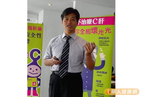 萬芳醫院消化內科吳明順醫師表示,罹患C肝的患者,應該把握健保資源,趕快就醫,早治早好,以免惡化為肝癌。