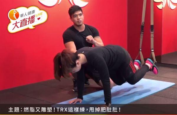 TRX「捲腹」動作示範。(指導教練/李哲宇;示範教練/Jamie)