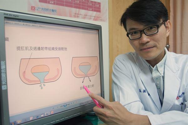 蘇棋楓醫師以自體血清注射療法,輔助改善病患輕微漏尿狀況。(圖片提供/光田醫院)