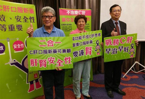 高雄長庚紀念醫院胃腸肝膽科教授胡琮輝表示,服用C肝口服新藥 仍需監測肝、腎功能。