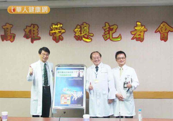 高雄榮總發表幽門螺旋桿菌除菌混合療法,腸胃科主任許秉毅(右)臨床研究受到高度肯定。(圖片提供/高雄榮總)
