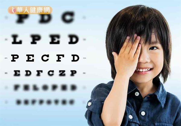 兒童視力保健越早開始越好,補對營養素,能有效維護視力健康。