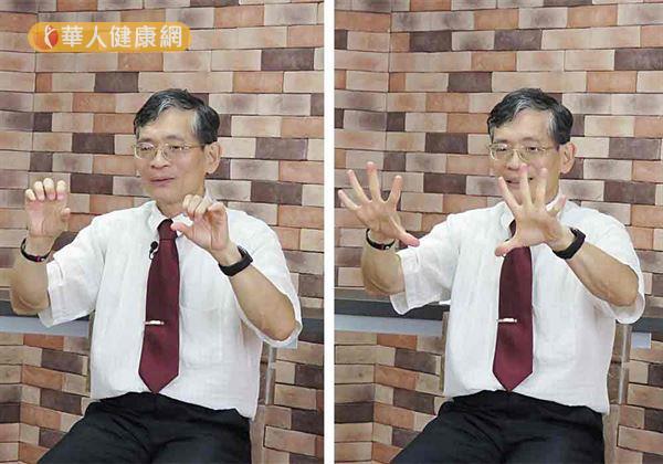 雙手輕握拳後,模擬按壓冰淇淋車「叭噗、叭噗」的動作,反覆進行握拳、手指張開的動作。
