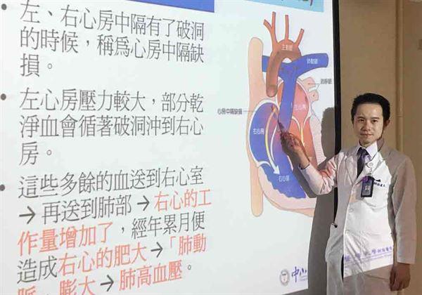 郭業文醫師指出,在眾多先天性心臟病患者中,以心室中隔缺損、心房中隔缺損、開放性動脈導管、肺動脈瓣狹窄佔了大部份,約70%左右;而其中絶大多數都可經由介入性心導管來治療。(圖片/中山醫學大學附設醫院提供)