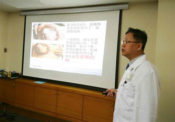 劉曉東醫師(如圖)指出,乳癌是很多女性不敢面對的真相,尤其是越年輕的女性越難接受。(圖片提供/恩主公醫院)
