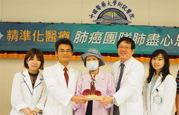夏德椿醫師(右二)表示,每次使用的標靶藥物,有效的時間往往只有一年左右就會再度產生癌細胞基因突變,所以需再重新評估換藥。(圖片提供/中國附醫)
