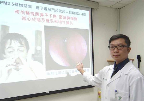 劉宗瑋醫師(如圖)表示,治療過敏性鼻炎,或是鼻塞應對症下藥,切勿自行購買成藥。(圖片/奇美醫學中心提供)