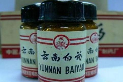 雲南白藥也有大陸仙丹的稱號。(圖片/取材自新華網)