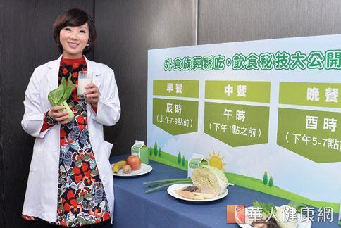 吳明珠(如圖)中醫指出,肥胖症大多屬於脾氣虛弱,外食族可多攝取豆類改善。(攝影/張世傑)