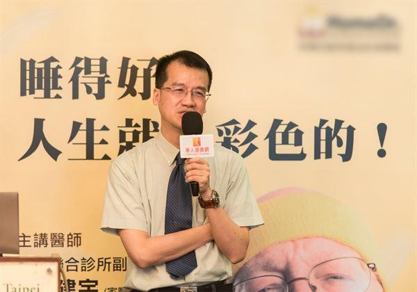 家醫科王健宇醫師表示,失眠不是病,而是人體的一種病徵,且隨著病人的體質不同,在臨床表現上也有相當的差異。