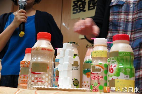 董氏基金會104年調查市售20項發酵乳飲料產品,共有12項產品,一瓶全喝下肚就超過一日糖攝取量的標準了。(攝影/駱慧雯)