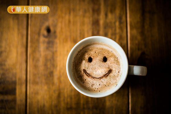 咖啡因可以刺激中樞神經,不只帶來提神效果,還能放鬆心情、減輕肌肉疲勞,幸福感油然而生。