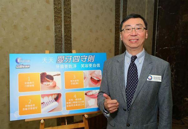 國立陽明大學牙醫學院院長許明倫教授表示,維持良好的口腔功能與預防老化密不可分,所以維持正常的咀嚼功能可以延緩老化!