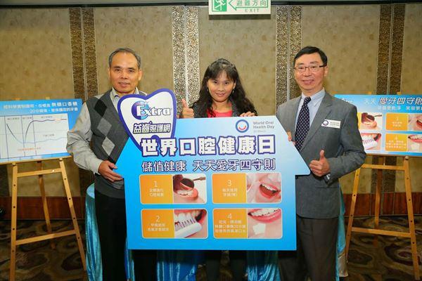 口腔疾病也會對家庭經濟帶來龐大負擔,以及國家的醫療支出。