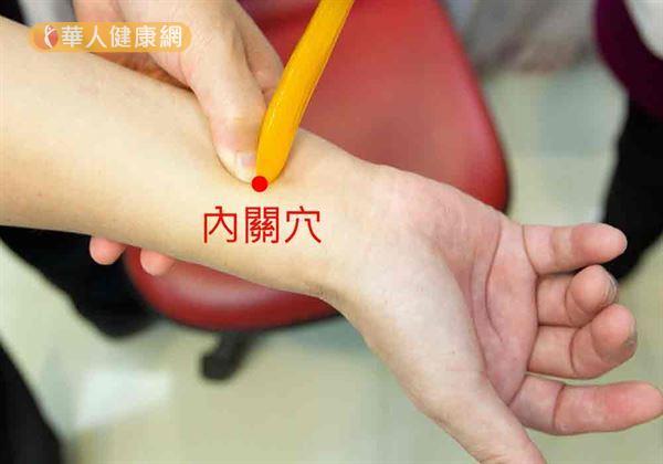 內關穴(如圖)可行氣鎮痛,可緩減腸胃不適症狀。