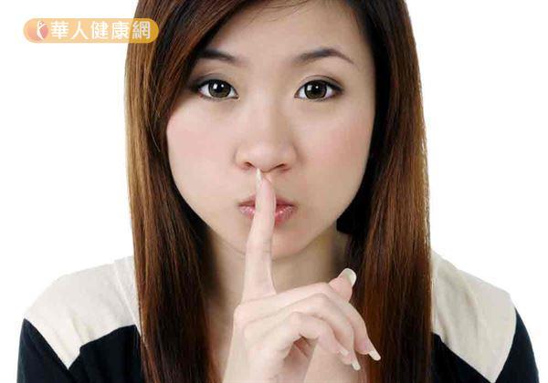 女性私密保養讓許多女性不敢啟齒,直到症狀加劇才去面對。