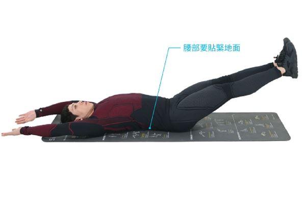 平躺抬腿2。(圖片提供/橙實文化)