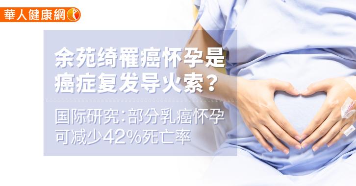 在妇产科门诊中经常可见本身罹患癌症,却求子心切的妈妈。(图片仅为示意)